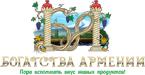 bogatstvo-Armenii