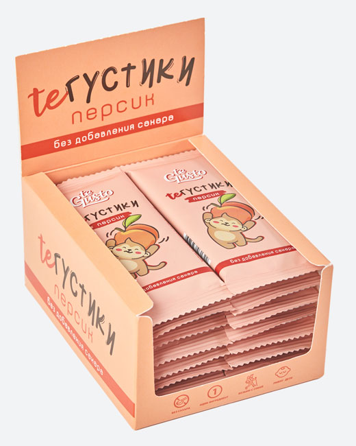 TeGustiki-2